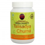 Talisadya churna 100g bottle