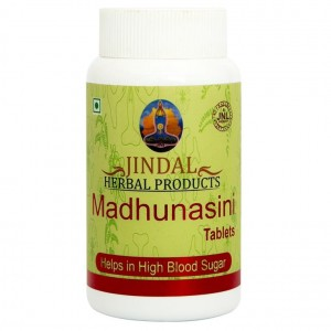 Madhunasini tablets  60 tab bottle