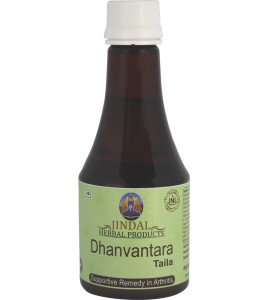DHANVANTRI TAILA 200ml bottle